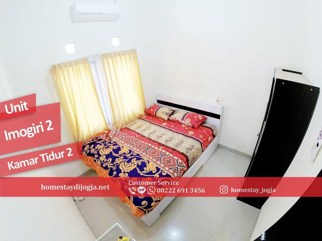 Homestay 2 kamar di Imogiri 30 menit menuju Malioboro